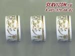 Набор колец для салфеток, Соната, Золотой мотив.Чехия, 6 штук