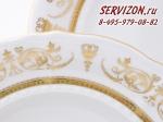Набор тарелок 17см, Соната, Золотой мотив.Чехия, 6 штук
