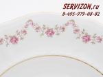 Набор тарелок 19 см, Соната, Розовые цветы.Чехия, 6 штук