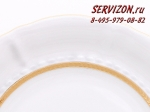 Набор тарелок 17см, Соната, Изящное золото.Чехия, 6 штук