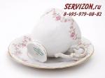 Набор кофейных пар, Соната, Розовые цветы.Чехия, 6 штук