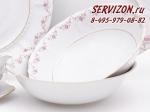Набор салатников, Соната, Розовые цветы.Чехия, 7 предметов