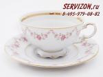 Набор чайных пар, Соната, Розовые цветы.Чехия, 6 штук