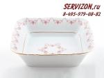 Салатник квадратный 21см, Соната, Розовые цветы.Чехия