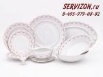 Сервиз столовый, Соната, Розовые цветы.Чехия, 24 предмета