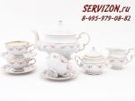 Сервиз чайный, Соната, Розовые цветы.Чехия, 15 предметов