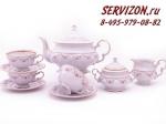 Сервиз чайный, Соната, Розовые цветы.Розовый фарфор.Чехия, 15 предметов