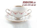 Чашка для супа с блюдцем, Соната, Розовые цветы.Чехия