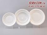 Набор тарелок, Соната, Платина.Чехия, 18 предметов