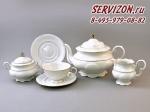 Сервиз чайный, Соната, Платина.Чехия, 15 предметов