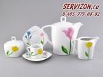 Сервиз кофейный Бьянка, Цветы. Чехия, 15 предметов