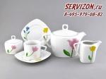 Сервиз чайный Бьянка, Цветы. Чехия, 15 предметов
