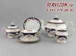 Сервиз чайный, Соната, Розовый узор.Чехия, 15 предметов