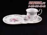 Сервиз для завтрака Моника, Цветы 28120815-0766. Чехия, 2 предмета