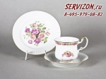 Сервиз для завтрака Моника, Цветы 28130815-0758. Чехия, 3 предмета