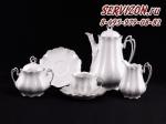 Сервиз чайный, Виктория.Чехия, 15 предметов