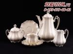 Сервиз чайный, Виктория, Слоновая кость.Чехия, 15 предметов