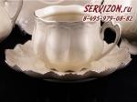 Чайная пара, Виктория, Слоновая кость.Чехия