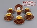 Набор высоких чашек Винзор 13160413-A341.Чехия, 6 штук