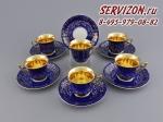 Набор высоких чашек Винзор 13160413-D341.Чехия, 6 штук