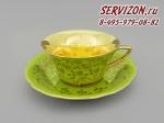 Чашка низкая с блюдцем Винзор 13120424-H341.Чехия