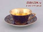 Чашка низкая с блюдцем Винзор 13120424-D411.Чехия