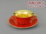 Чашка низкая с блюдцем Винзор 13120424-F341.Чехия