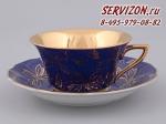 Чашка низкая с блюдцем Винзор 13120424-C411.Чехия