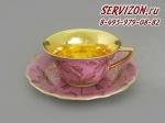 Чашка низкая с блюдцем Винзор 13120424-K411.Чехия