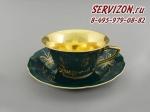 Чашка низкая с блюдцем Винзор 13120424-B411.Чехия