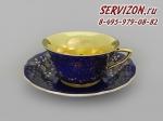 Чашка низкая с блюдцем Винзор 13120424-C341.Чехия