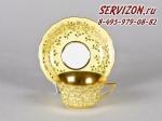 Чашка низкая с блюдцем Винзор 13120424-L341.Чехия
