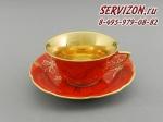 Чашка низкая с блюдцем Винзор 13120424-F411.Чехия