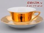 Чашка низкая с блюдцем Винзор 13120424-1103.Чехия