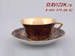 Чашка низкая с блюдцем Винзор 13120424-E411.Чехия