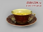 Чашка низкая с блюдцем Винзор 13120424-A411.Чехия