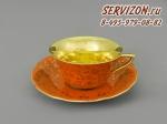 Чашка низкая с блюдцем Винзор 13120424-J341.Чехия