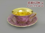 Чашка низкая с блюдцем Винзор 13120424-G411.Чехия