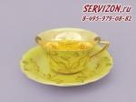 Чашка низкая с блюдцем Винзор 13120424-L411.Чехия
