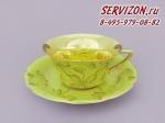 Чашка низкая с блюдцем Винзор 13120424-H411.Чехия