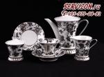Сервиз чайный Светлана, Черная роза, Платина. Чехия, 15 предметов
