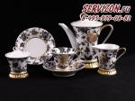 Сервиз чайный Светлана, Золотая роза. Чехия, 15 предметов