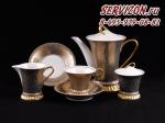Сервиз чайный Светлана, Золото. Чехия, 15 предметов