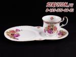 Сервиз для завтрака Моника, Цветы 28120815-0758. Чехия, 2 предмета