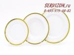Набор тарелок 25см Сабина, Изящное золото. Чехия, 6 штук