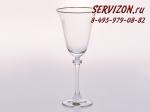 Набор бокалов, Александра 432227, 250 мл, 6 штук