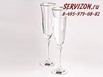 Набор бокалов, Александра 432227, 190 мл., 6 штук