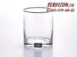 Набор стаканов, Александра 432227, 320 мл, 6 штук