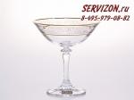 Набор бокалов для мартини, Клеопатра 437130, 180 мл., 6 штук
