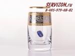Набор бокалов, Лаура 25015 - 43005, 250 мл, 6 штук